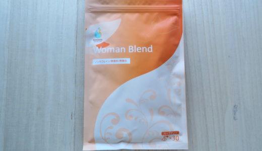 妊活中の男性が飲むお茶はシャタバリティーで決まり!ベテラン助産婦・浅井先生のオリジナルブレンド