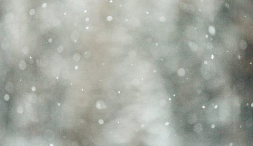 自宅採精を冬にする場合の注意点と保管方法【夫の精液検査結果】